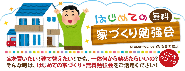 slide_seminar01