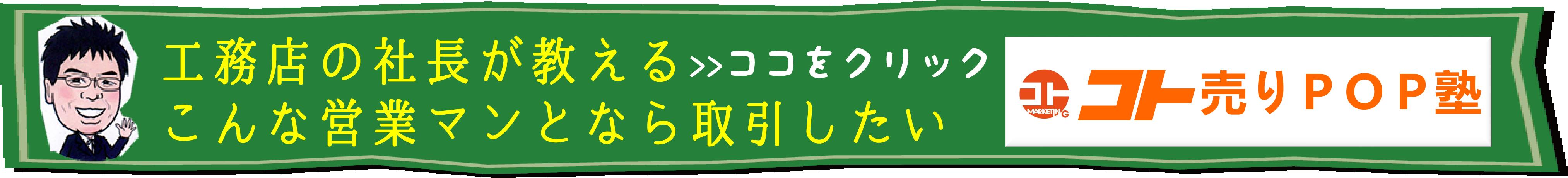 nankai003